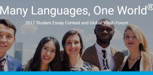 Many-Languages-One-World-Student-Essay-Contest.jpg