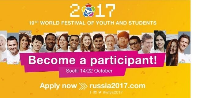 19th-World-Festival-of-Youth-and-Students.jpg