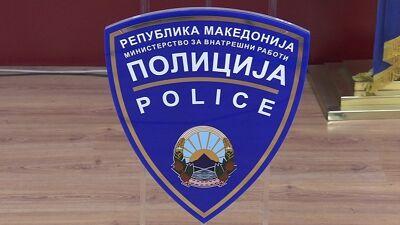Јавен оглас за вработување на 500 полицајци