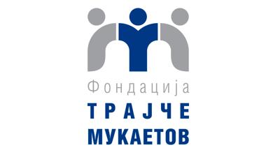 """Фондацијата """"Трајче Мукаетов"""" го објави конкурсот за стипендирање"""