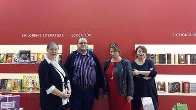 Македонија на Саемот на книга во Белград