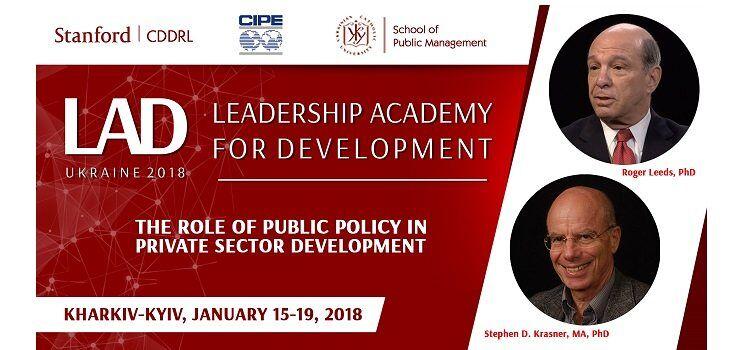 Call-for-Applications-Leadership-Academy-for-Development-LAD-2018-Ukraine.jpg