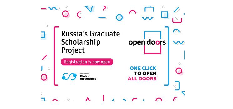 Leading-Russian-Universities-Open-Doors-for-International-Students.png