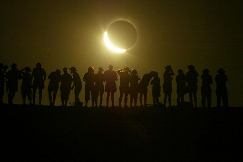 astronomski-fenomeni.jpg