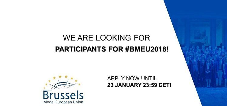 Call-for-Applications-Brussels-MEU-2018.jpg