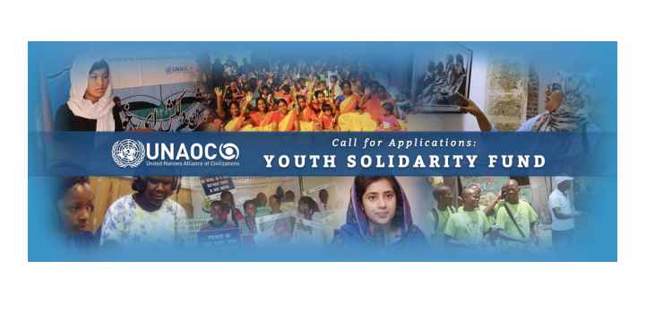Call-for-Applications-the-Youth-Solidarity-Fund-2018.png