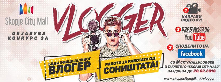 SCM-Vlogger-FB-cover-v2.jpg