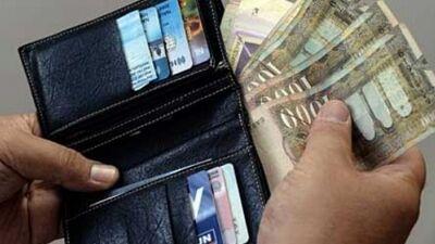 Просечната плата во регионот највисока во Словенија, најниска во Македонија