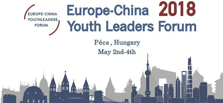 Call-for-Applications-Europe-China-Youth-Leaders-Forum-2018.jpg