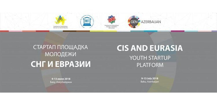 Call-for-Applications-The-CIS-and-Eurasia-Youth-Startup-Platform.jpg