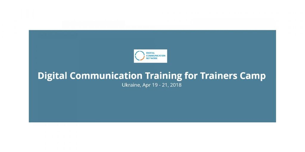 Digital-Communication-Training-of-Trainers-Camp.jpg