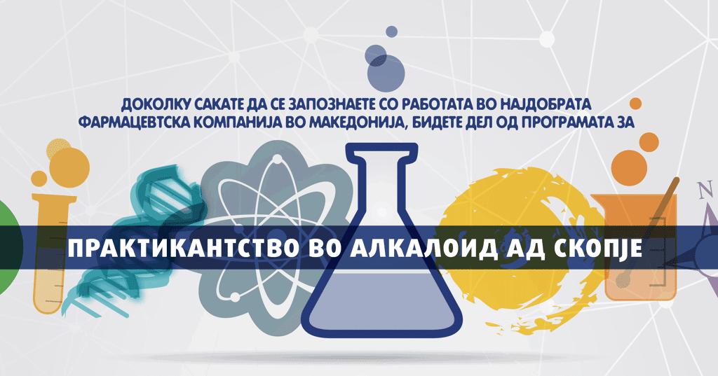 HR-Praktikantstvo-Web-oglas_Lektoriran-01.png