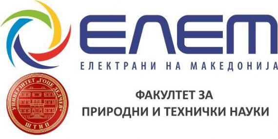 AD-ELEM-dodeluva-dve-stipendii-za-studenti-na-FPTN.jpg