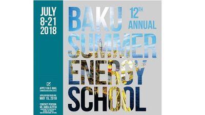 Повик за апликации, Летна школа за енергетика во Баку 2018