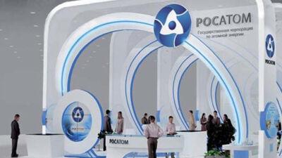 Русија и Србија ќе градат центар за нуклеарни науки, технологија и иновации