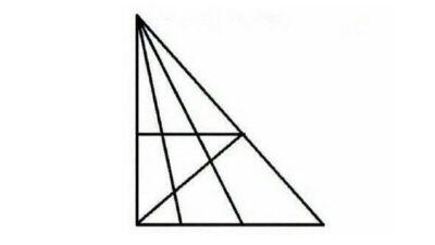 Колку триаголници гледате на фотографијата?