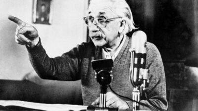 Пронајден последниот дел од теоријата на Ајнштајн