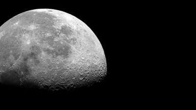 Месечината се намалува поради повремени тектонски активности