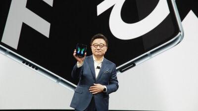 Самсунг целосно се откажува од својот флексибилен телефон?