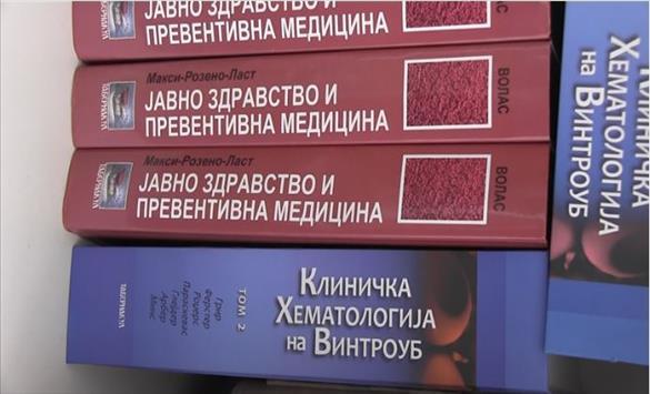 309198-0.Basic-biblioteka.jpg