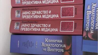 Богат фонд на стручна литература во делчевската библиотека достапен за студенти