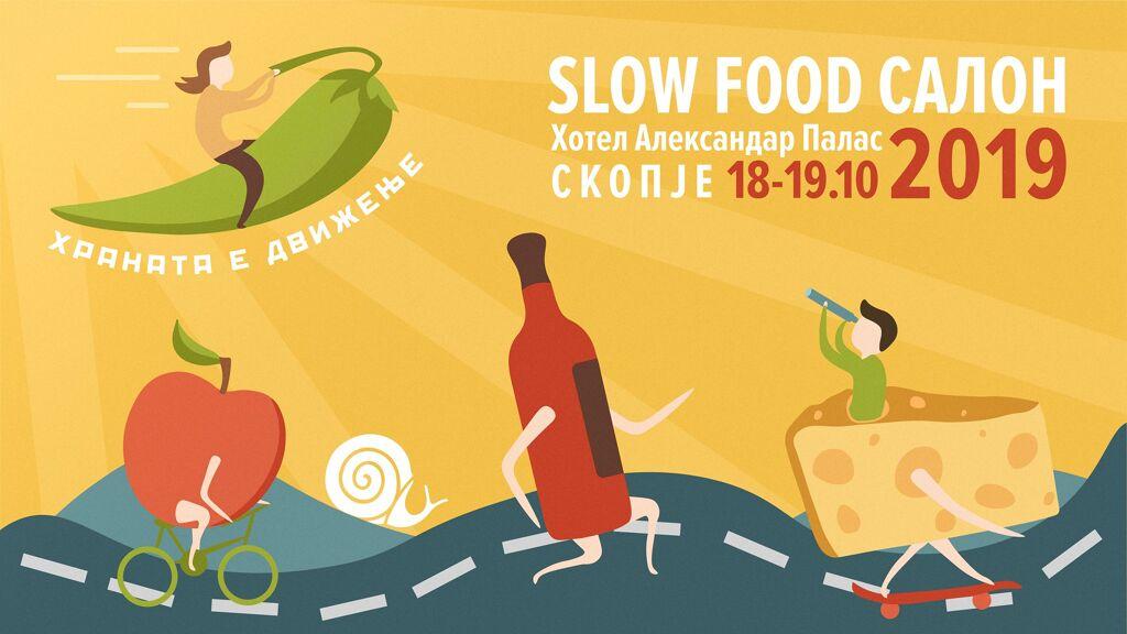 Slow_Food_Salon_2019.jpg