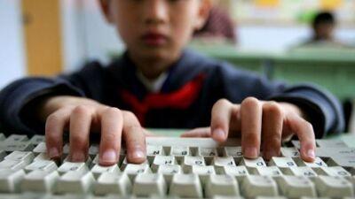 Влијанието на телевизорот и компјутерот врз детето Влијанието на телевизорот и компјутерот врз детето