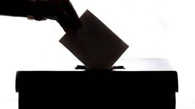 """Студентски избори утре на Универзитетот """"Гоце Делчев"""" во Штип"""