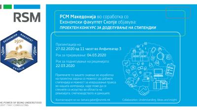 Проектен конкурс за доделување стипендии од РСМ Македонија во соработка со Економскиот факултет-Скопје, УКИМ