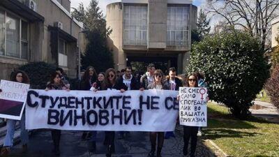 Осмомартовскиот марш во Скопје го почнаа студентите од УКИМ