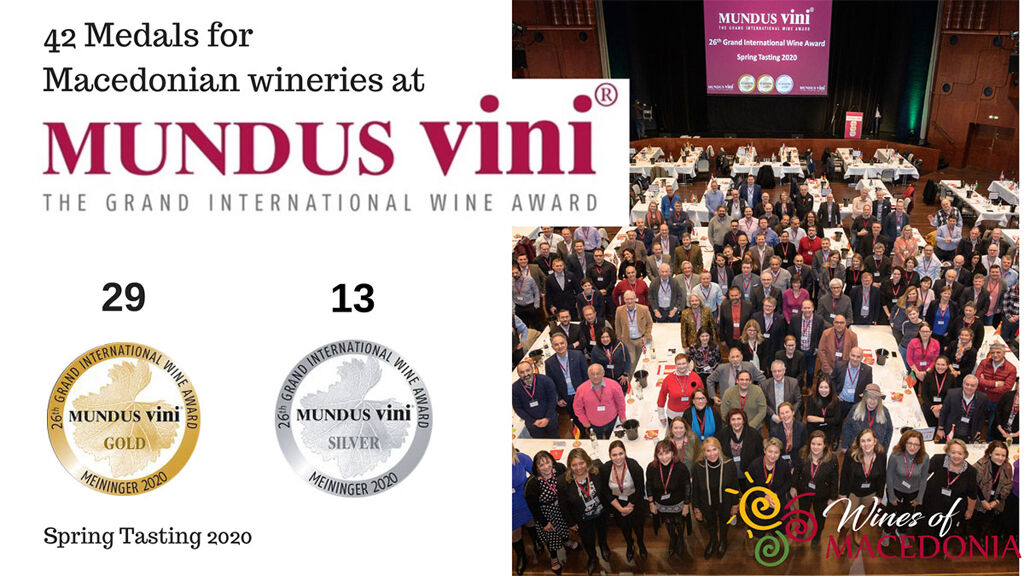 Mundus_Vini_medals_MK_wine.jpg