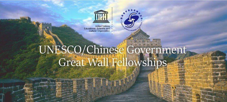 UNESCOPeople-s-Republic-of-China-The-Great-Wall-Co-Sponsored-Fellowships-Programme.jpg